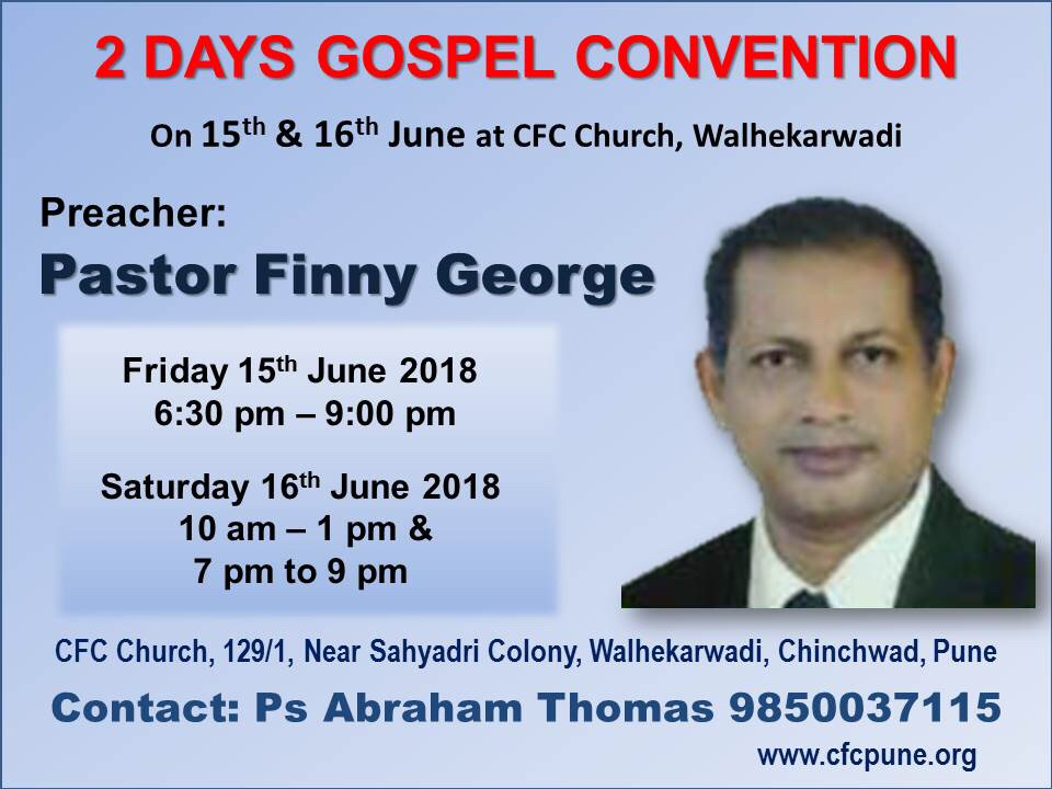 Gospel Convention – June 2018