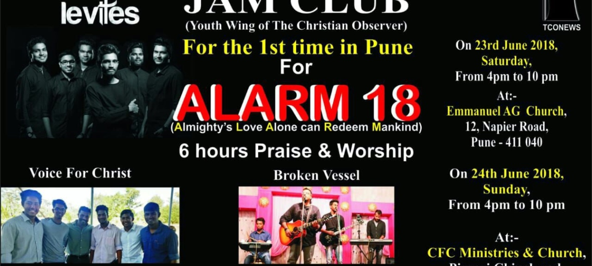 Alarm 18 – Almighty's Love Alone can Redeem Mankind